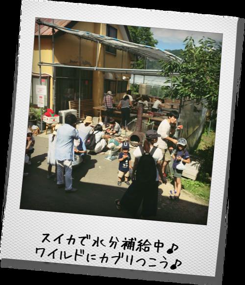◆お盆期間中のスペシャルイベント◆