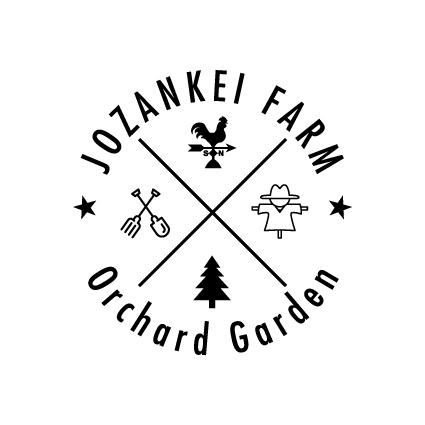 Orchard  Garden:オーチャードガーデンが誕生します。